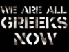 all_greeks